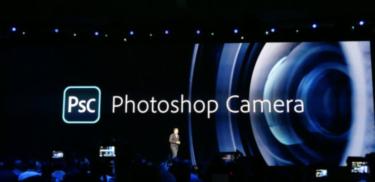 【新リリース】Adobe Photoshop Cameraはどのように使われていく?