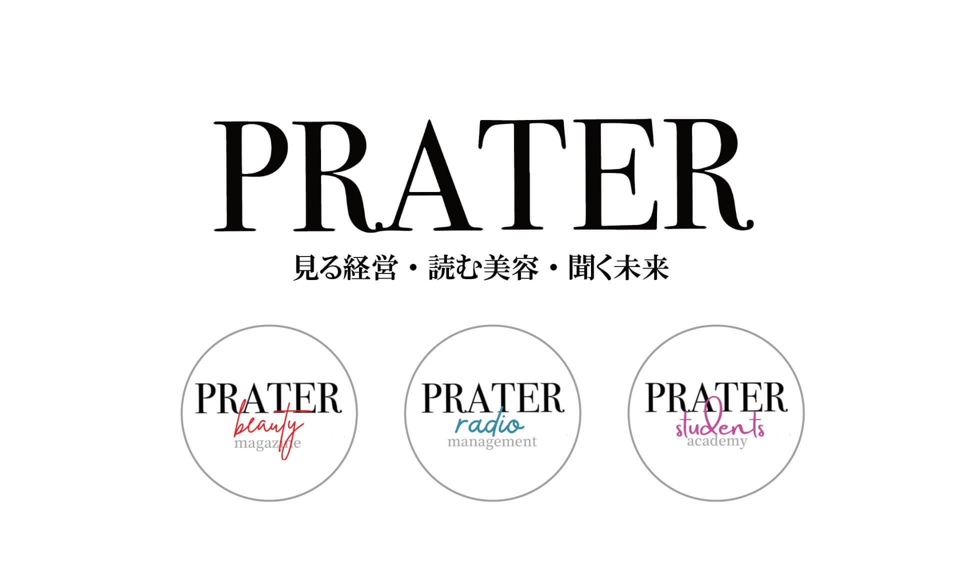 prater